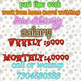 Part time weekly payment