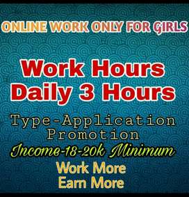 All age are female apply for this job