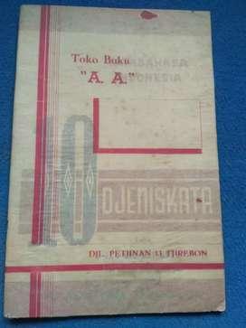 Buku peladjaran kuno