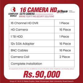 Computer World- Dahua CCTV Camera Packeges