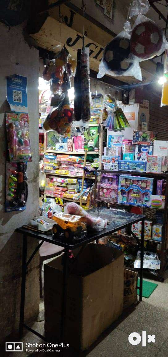 Sports and Toys Shop Closing. Items for sale