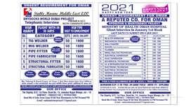 Urgent requirement for National enterprises Ltd