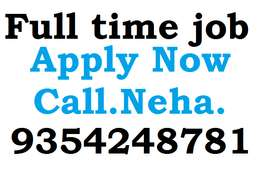 100% job in full time helper, store keeper, suprwiser, branch manager