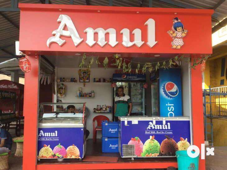 On Roll hiring in Amul India Ltd for full time freshers also apply 0