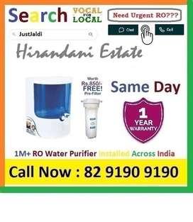 Hirandani Estate1 RO Water Purifier Water Filter UV AC dth 9L bed L -