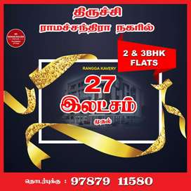 Luxury Apartment Flats Available in Near By E. Pudur, Trichy