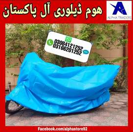 Bikes Cars Top Covers فری ڈیلوری Suzuki GS GR 150 GSX R