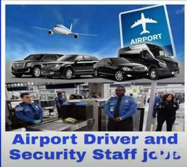 Hiring in airport staff