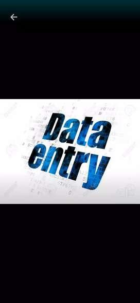 Data entry kari aapvama aavase