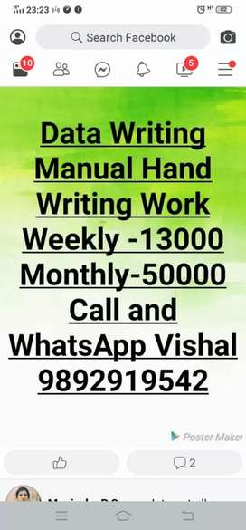 SIMPLE HAND WRITING WORK  JOB AVAILABLE