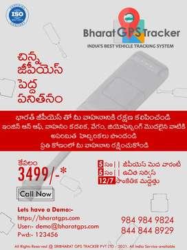 Bharat gps tracker