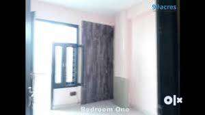 2bhk flat for sale in Uphaar Homes 0