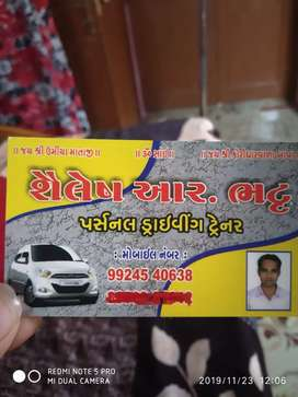 100% car driving sikho