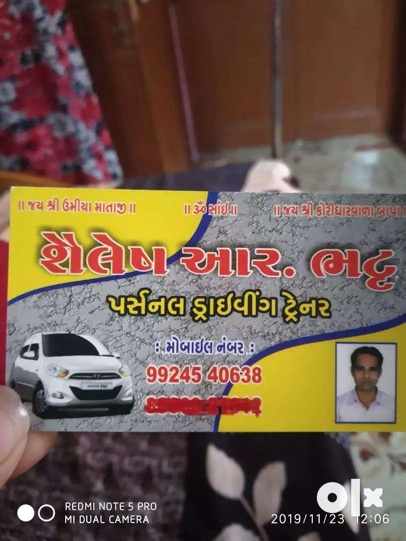100% car driving sikho 0