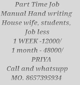 Easy handwriting Job available