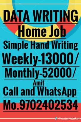 Hand Writing paper work weekly salary provide 13000
