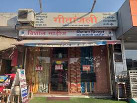 Fully furnished Sarees/Suits A/c Double storied Showroom on Main road