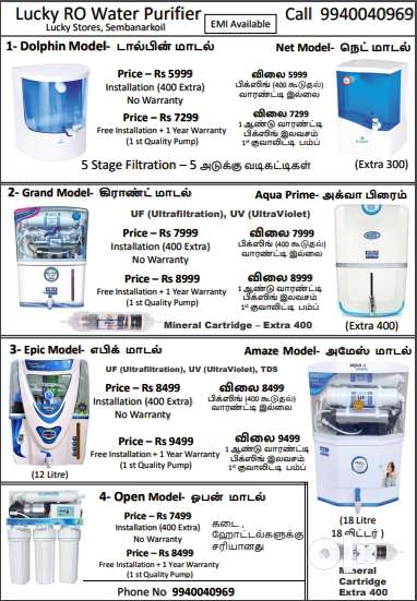 RO Water Filter/Purifier New with 1 year warranty 0