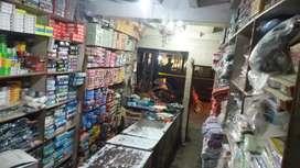 Shop&Home Sale