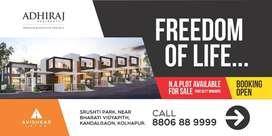 Avishkar Infra presents 2 bhk bunglow project in kolhapur