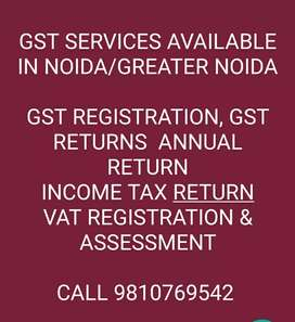 GST SERVICES AVAILABLE IN NOIDA/GREATER NOIDA