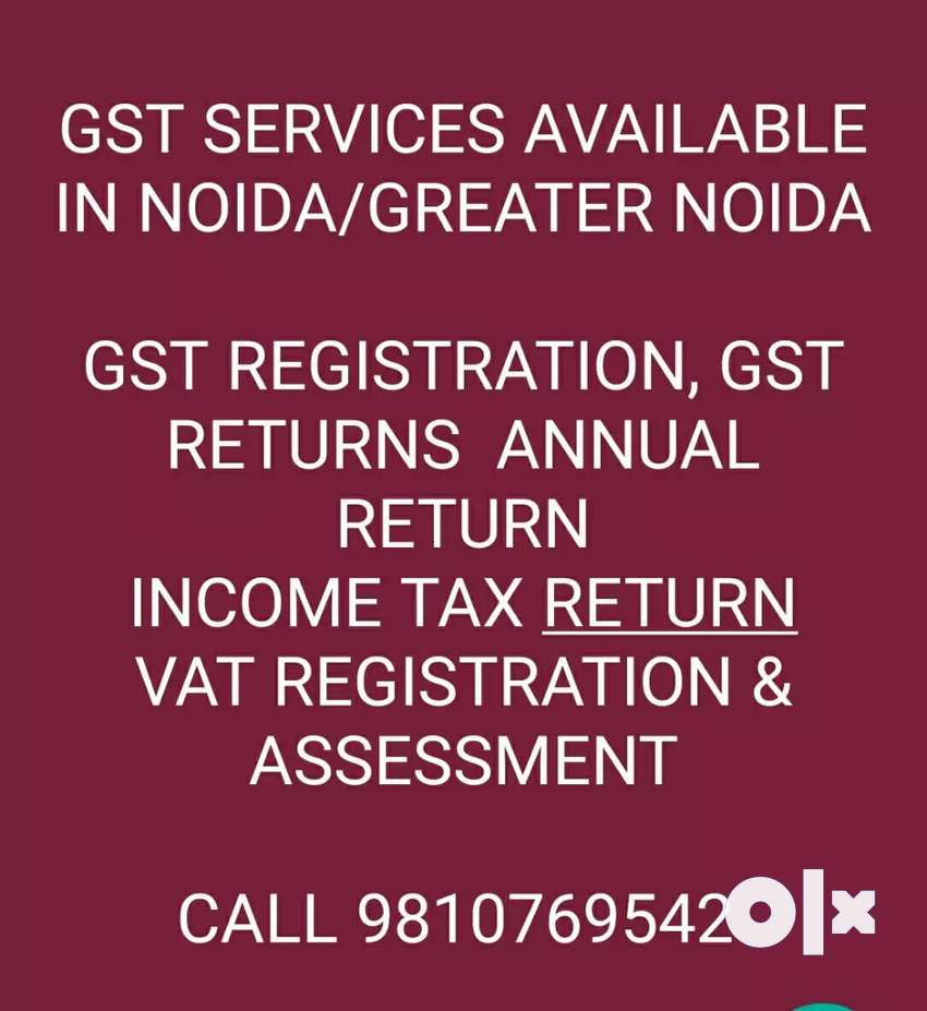 GST SERVICES AVAILABLE IN NOIDA/GREATER NOIDA 0