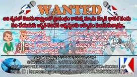 Shaheena media entertainment Pvt.ltd