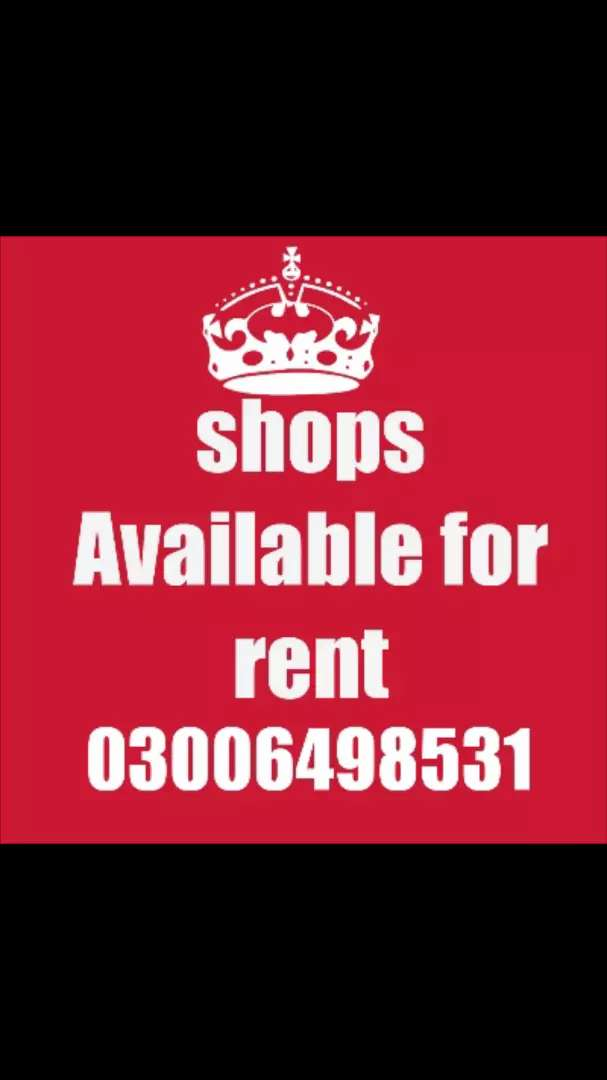 near underpass chk different locations shops for rent 0