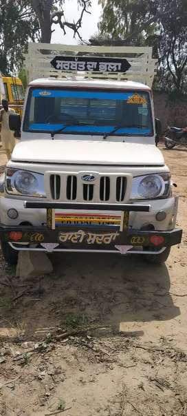 Kotha guru bathinda Punjab