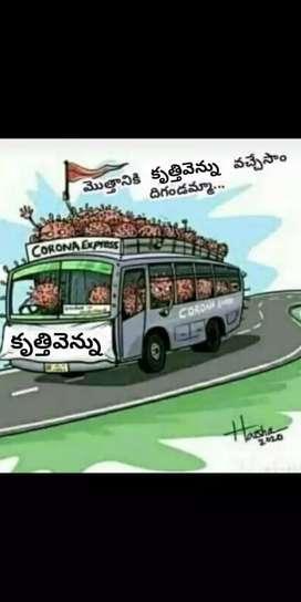 Vijayawada to BHIMAVARAM