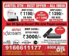 Book Now New Dth Settop Box All india Best Price airtel HD SDSmart box
