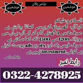 Pakistan Online Job Company Approved By Government  No chance of scam