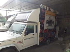 Food truck, Ambulance vehicles available for rent/sale on monthy basis