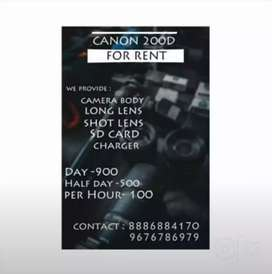 Canon EOS 200D for rent