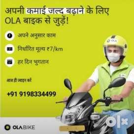 Ola bike rider job need bulk hiring
