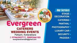 evergreen caterers