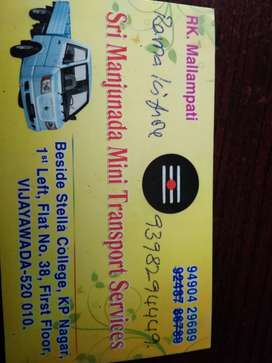 For rent Leyland dost van daily or monthly 9490. 42. 9689