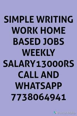 SIMPLE WRITING JOBS