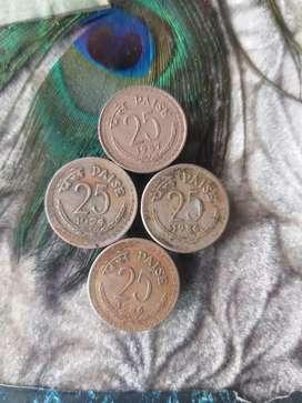 25 paise coin