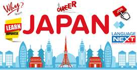 JAPANESE LANGUAGE CLASSES FOR     J L P T N4 AND N5 TUTION TRIVANDRUM