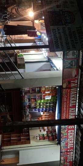 Tawkal kiran and gerenal store
