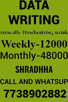 Home based work weekly salary 13,000