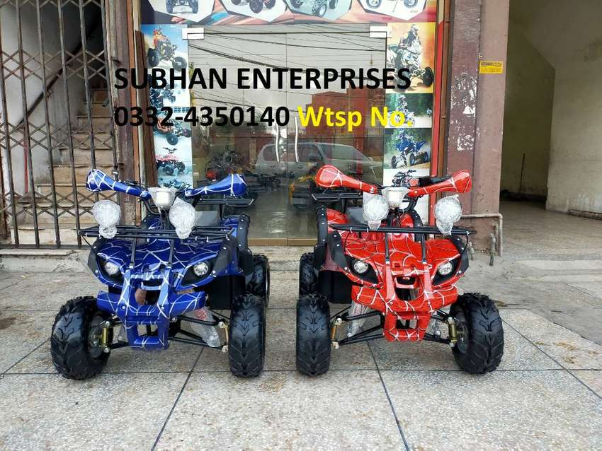 2020 Model Box Packed 125cc Atv Quad 4 Wheel Bikes Deliver In All Pak 0