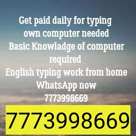 Daily payment typing work