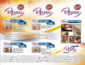 TGLAMX Herbal Beauty And Healthy Products.