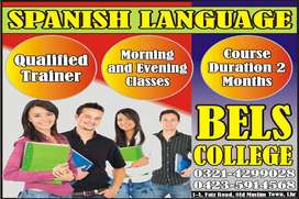 Learn Spanish language Just in 40 Days | Gujrat| Faisalabad| Lahore