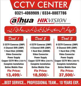 1/2/5 MP CCtv Camera Dahua Hikvision Complet packege Free installation