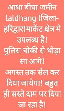 Adha bigha jameen laldhang (disst- haridwara)