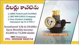 Gas safety device (dealership providing)
