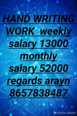 Part time job At home